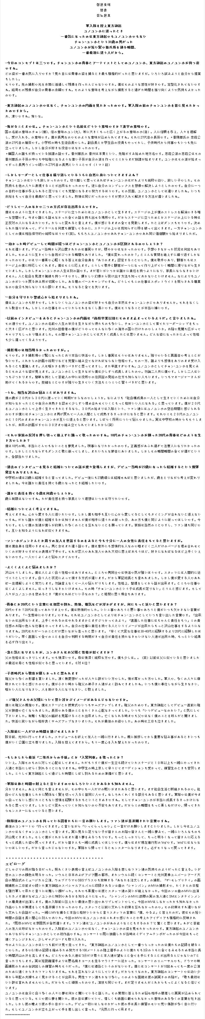 daum_net_20150718_213030.jpg