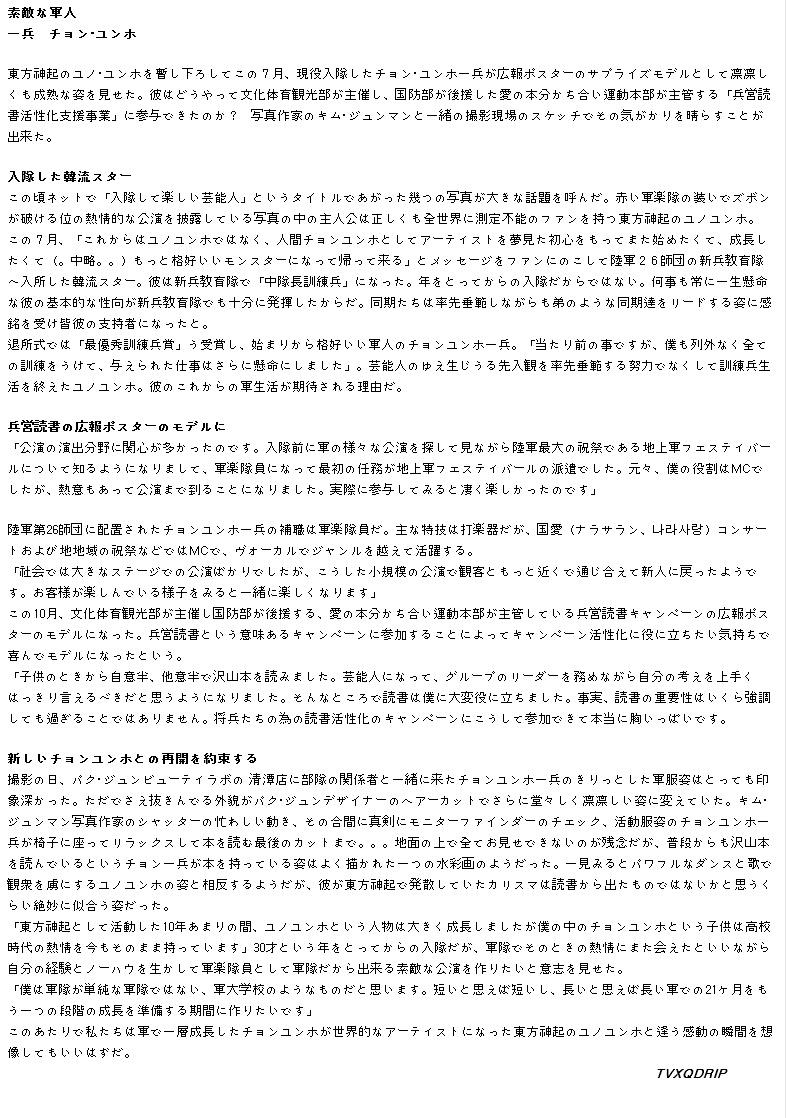 daum_net_20151127_081735.jpg