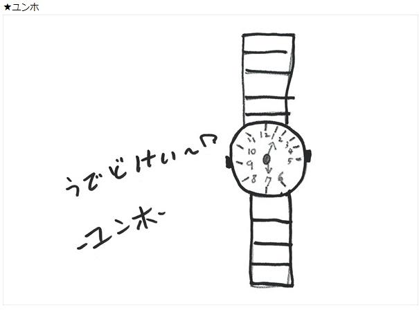 avex_jp_20160810_171354.jpg