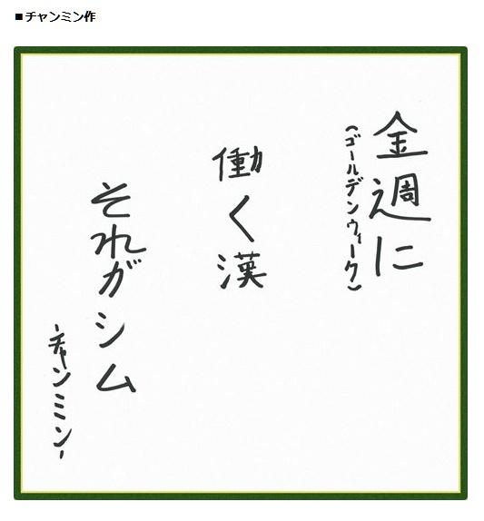 smtown-fc_jp_20180516_155950.jpg