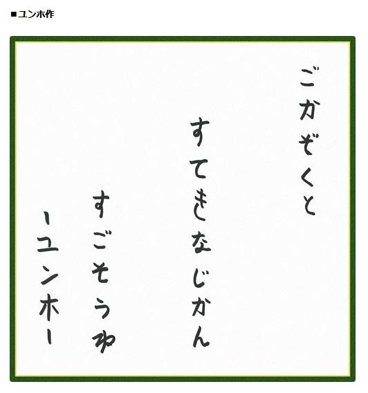 smtown-fc_jp_20180516_155936.jpg