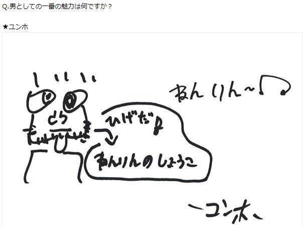 avex_jp_20171116_121452.jpg