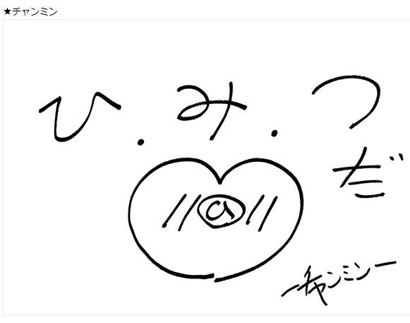 avex_jp_20170619_120251.jpg