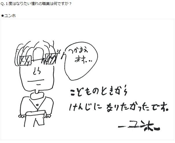 avex_jp_20170214_120021.jpg