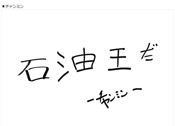 avex_jp_20170214_120036.jpg