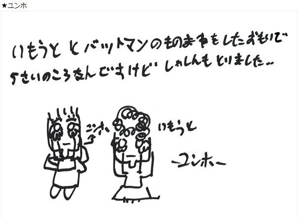 avex_jp_20171013_150732.jpg