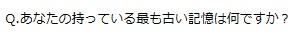 avex_jp_20171013_150650.jpg