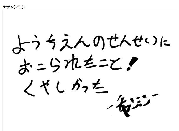 avex_jp_20171013_150749.jpg