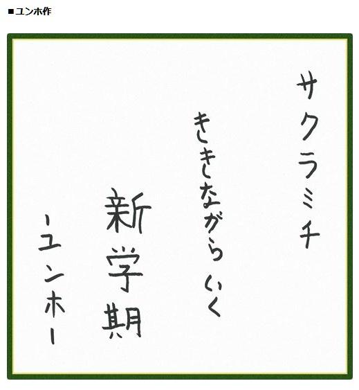 smtown-fc_jp_20180428_151313.jpg