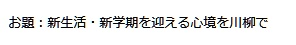 smtown-fc_jp_20180428_151250.jpg