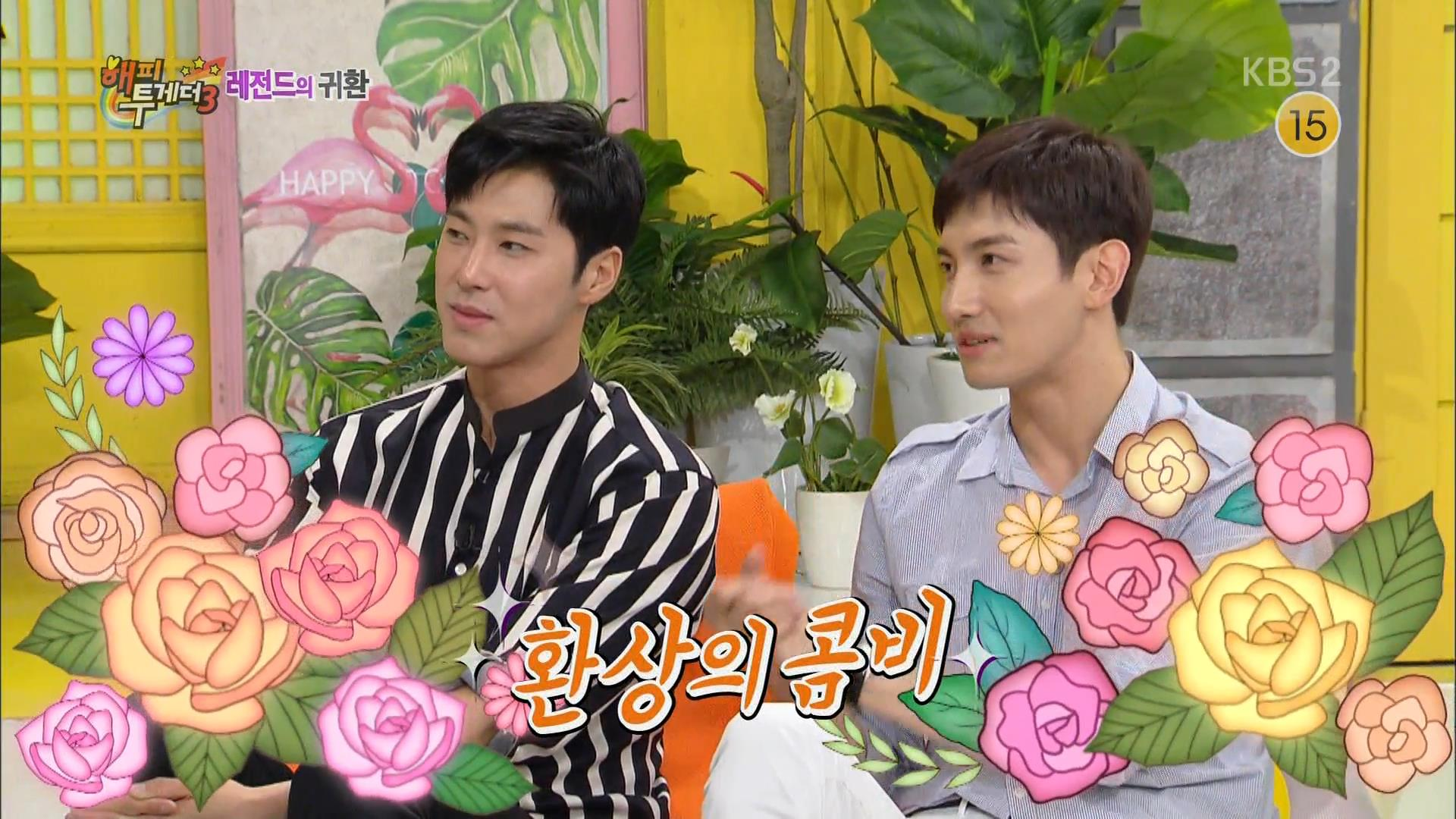 171005_HappyTogether TVXQ_Tdrip-0053656.jpg