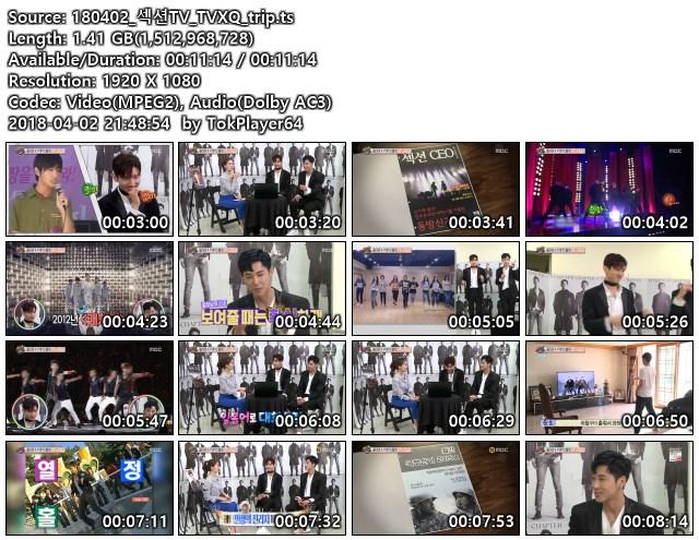 180402_섹션TV_TVXQ_trip.ts.jpg